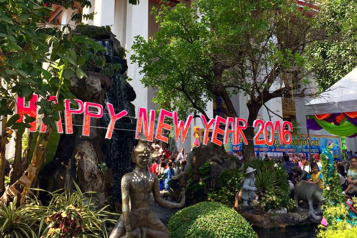 Happy New Year 2016 from Thailand